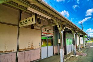 東海旅客鉄道(JR東海)紀勢本線 三瀬谷駅の写真素材 [FYI03820940]