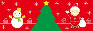 クリスマスのイラスト素材 [FYI03821248]