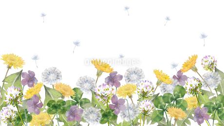 春の野原水彩画のイラスト素材 [FYI03821896]