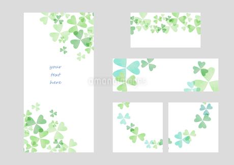水彩テクスチャークローバー フレーム&バナーのイラスト素材 [FYI03821998]