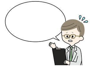 医者-男性-吹き出し-注意・忠告・心配のイラスト素材 [FYI03823259]