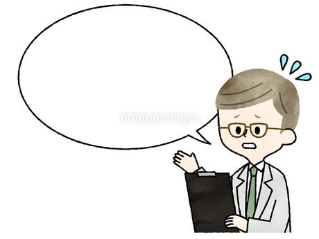 医者-男性-吹き出し-注意・忠告・心配-水彩のイラスト素材 [FYI03823260]