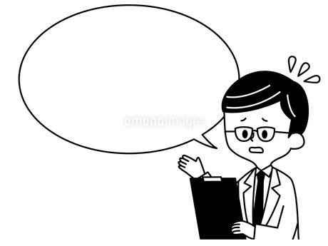 医者-男性-吹き出し-注意・忠告・心配-白黒のイラスト素材 [FYI03823261]