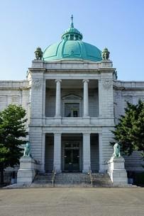 東京国立博物館の表慶館の写真素材 [FYI03823636]