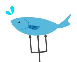 銛に刺さった魚のイラスト素材 [FYI03823767]
