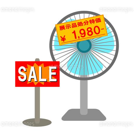 特売品の扇風機のイラスト素材 [FYI03823773]