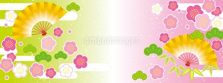 迎春のイラスト素材 [FYI03825178]