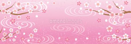 春のイラスト素材 [FYI03825361]