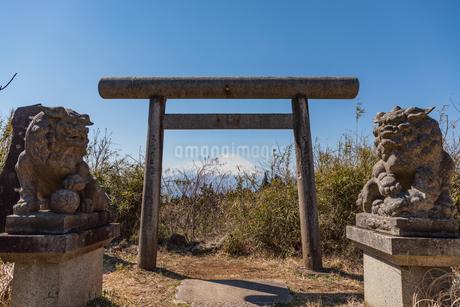 長尾峠からの富士山の写真素材 [FYI03825378]