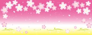 春のイラスト素材 [FYI03826628]