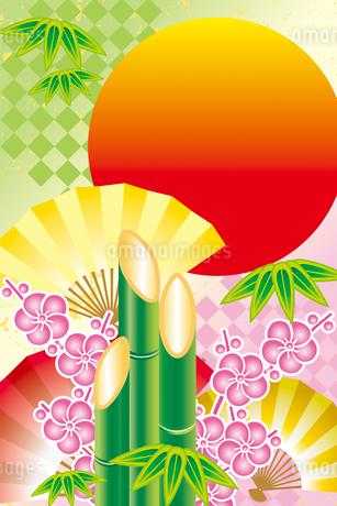 迎春のイラスト素材 [FYI03827226]