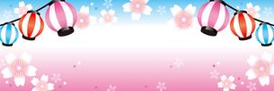 お花見のイラスト素材 [FYI03827567]