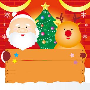 クリスマスのイラスト素材 [FYI03827568]
