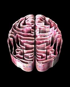 中国紙幣で出来た脳のイラスト素材 [FYI03829675]