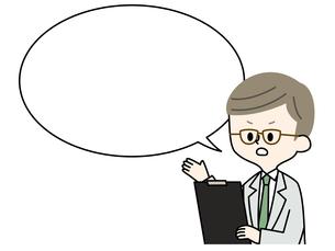 医者-男性-吹き出し-注意・忠告のイラスト素材 [FYI03830048]