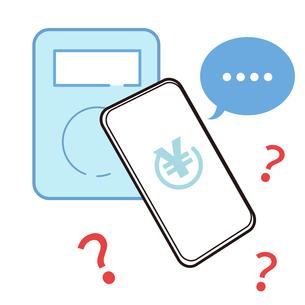 スマートフォン モバイル決済 無反応 イラストのイラスト素材 [FYI03830166]