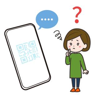 スマートフォン QRコード決済 無反応に困る女性 イラストのイラスト素材 [FYI03830172]