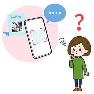 スマートフォン QRコード読み取り 無反応に困る女性 イラストのイラスト素材 [FYI03830173]