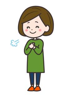 安心する女性 ポーズ イラストのイラスト素材 [FYI03830221]