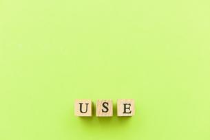 アルファベット テキスト 文字 英字 単語 スタンプ 緑の写真素材 [FYI03830262]
