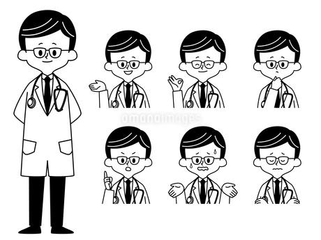 医者-男性-表情セット-白黒のイラスト素材 [FYI03831088]