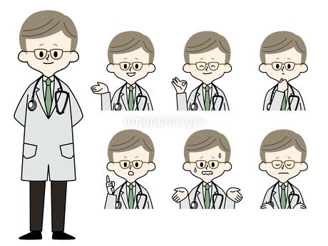 医者-男性-表情セットのイラスト素材 [FYI03831089]