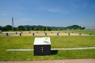 柳之御所遺跡の写真素材 [FYI03831497]