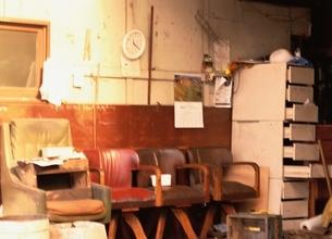 町工場(ニュージーランド・オークランド)の写真素材 [FYI03832648]