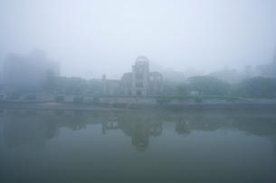 霧の中の原爆ドームの写真素材 [FYI03839642]