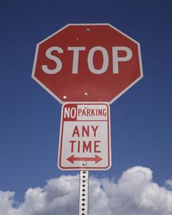 交通標識の写真素材 [FYI03843308]