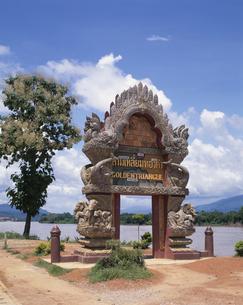 ゴールデントライアングル標識 タイの写真素材 [FYI03843359]