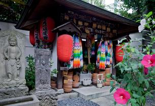 大円寺のほうろく地蔵の写真素材 [FYI03844126]