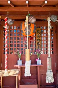 子易神社の胸突地蔵の写真素材 [FYI03844198]