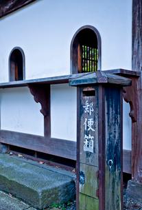 旧府中郵便取扱所の郵便箱の写真素材 [FYI03844222]