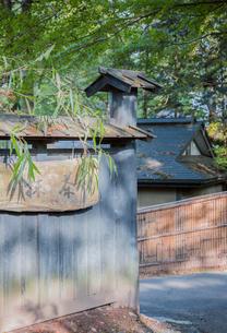 平泉中尊寺月見坂の茶房の写真素材 [FYI03844396]