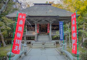 平泉中尊寺の弁財天堂の写真素材 [FYI03844438]