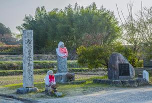 明日香村の聖徳太子誕生の石碑の写真素材 [FYI03844491]