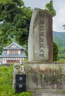 朝鮮国通信之碑と金石城櫓の写真素材 [FYI03844570]