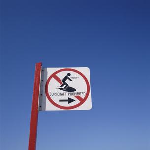 マンリービーチの注意を促す看板 シドニー オーストラリアの写真素材 [FYI03845351]
