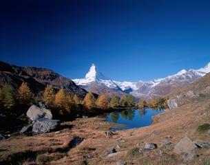グリンギーゼーとマッターホルン  スイスの写真素材 [FYI03845399]