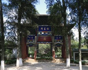 金殿  昆明 雲南省 中国の写真素材 [FYI03845454]