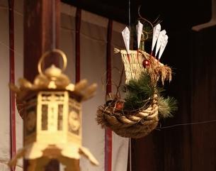 上賀茂神社の宝船  京都の写真素材 [FYI03847328]