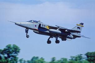 イギリス空軍SEPECATジャギュア攻撃機の写真素材 [FYI03848929]