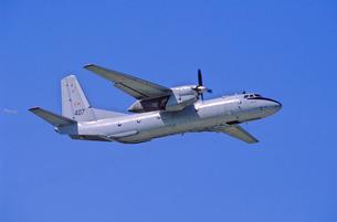 ハンガリー空軍アントノフAn26輸送機の写真素材 [FYI03848949]