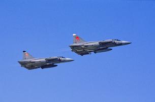スウェーデン空軍サーブ J37ビゲン戦闘機の編隊の写真素材 [FYI03848975]