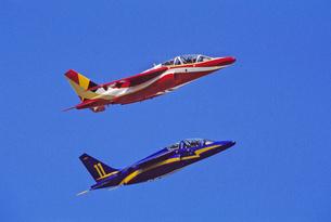 ベルギー空軍アルファジェットの編隊の写真素材 [FYI03848982]
