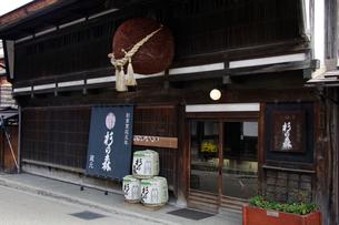 奈良井宿 杉の森酒造の写真素材 [FYI03849003]