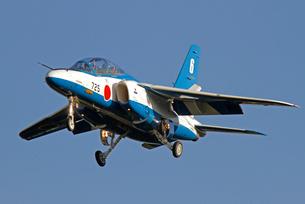 航空自衛隊ブルーインパルスの写真素材 [FYI03849052]