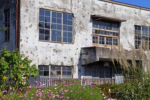 戦争の傷跡の残る建物 旧日立航空機変電所 の写真素材 [FYI03849224]