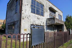 戦争の傷跡の残る建物 旧日立航空機変電所 の写真素材 [FYI03849225]